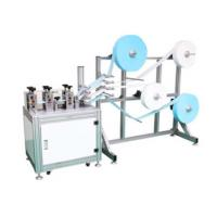 Quality Semi Automatic KN95 Face Mask Making Machine For Medical Supplies Manufacturing Plant wholesale