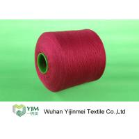 Quality Red Color Plastic Core Polyester Knitting Yarn High Strength For Sewing Machine wholesale