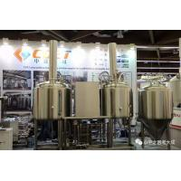 Quality Small Commercial Brewing Equipment Mini Brewery Plant Electrical Or Steam wholesale