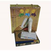 Quality 2012 Hottest quran talking pen with 5 books tajweed function wholesale