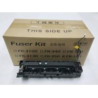 Buy cheap Kyocera Remanufactured FK-170 use for FS-1110 1130 1135 M2530DN M2535DN from wholesalers