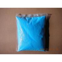 Cheap Agrochemical Insecticide Methomyl SP, WP, EC and SL for sale
