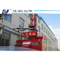 China New Mini Construction Lift Hoist SC100/100 for Building Site Elevator on sale