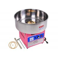 Quality Stainless Steel Snack Bar Equipment / Electric Cotton Candy Floss Machine wholesale