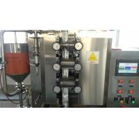 China Honey \ Oil Fully Automatic Liquid Packing Machine with Electric Driven Type on sale