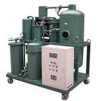 Quality Lubricating oil purifier, Lube oil purifier, Hydraulic oil filtering wholesale