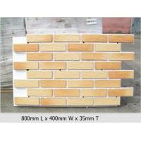 China Insulative PU Sandwich Board Panels for High-rise Buildings Insulation System Factory Price on sale