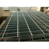 Quality Twisted Bar Compound Steel Grating Hot Galvanized Anti - Corrosion For Sidewalk wholesale