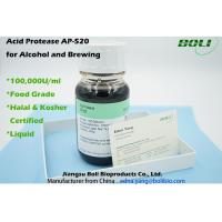 Quality Cost Effective Brewing Enzymes Acid Protease AP - 520 Low PH Application Condition wholesale