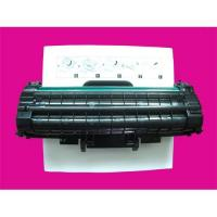 Cheap Toner Cartridge for Samsung (ML-4521) for sale