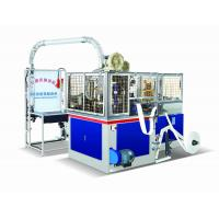Quality High Speed Ultrasonic Paper Cup Making Machine With PLC Control wholesale