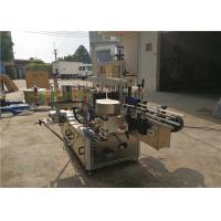 Buy cheap CE Flat Bottle Labelling Machine front and back labeling equipment from wholesalers