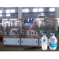 China Linear Type Water Refilling Equipment / Plastic Screw Cap Bottled Water Machines on sale