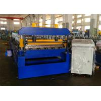 Quality Quick Change Roofing Sheet Roll Forming Machine, Rafted Type Metal Roofing Rollforming Machine wholesale