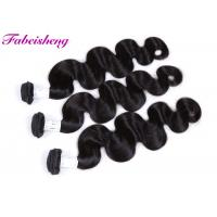 China Soft And Smooth Virgin Indian Hair Extension Full Cuticle 10- 30 ODM / OEM on sale