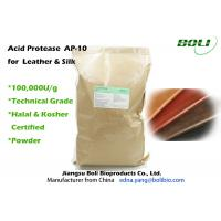 Quality High Activity Bacterial Protease Enzyme , Acidic Proteolytic Enzymes Powder Moisture 8% wholesale