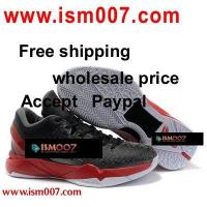 Quality Wholesale Basketball Shoes wholesale