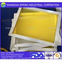 Quality Screen Printing Aluminum Frame wholesale