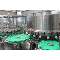 Quality Glass Bottle Sauce Filling Machine With Fruit Pulp Processing Equipment wholesale