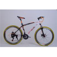 Quality Hot sale OEM 21 speed double wall rim black hi ten steel 26 size MTB with suspension wholesale