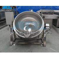 Quality Stainless Steel Jacketed Blending Cooking Pot (ACE-JCG-R4) wholesale