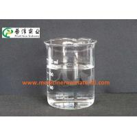 Quality Methyltrichlorosilane Coatings CAS 75-79-6 CH3Cl3Si , Colorless Clear Liquid wholesale