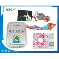 Quality GY-518D Bio resonance 8D NLS / 9D NLS body health analyzer with superior version wholesale