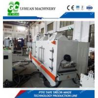 Low Noise Ptfe Coated Tape Rewinder Machine Synchronous Belt Intellectualization