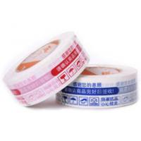Quality printed tape wholesale