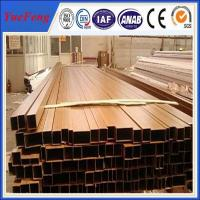 China Hot! Woned extruded aluminium moldings plant milled extrusion aluminium square tube profil on sale