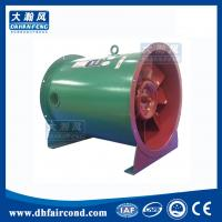 China DHF HTF fire protection ventilation fans Fire-fighting smoke exhaust axial flow fan with high temperature on sale