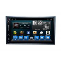 Quality 7 - Inch IPS Touch Screen Central Multimidia GPS Built - In Navigation System wholesale