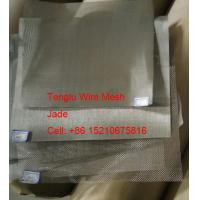 Cheap Stainless Steel 316L Wire Mesh Cloth, Firm Structure, 0.4mm (aperture)*0.2mm for sale