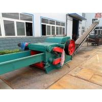 Quality Quality SH213 Wood chipping machine/drum wood chipper crusher machine with CE certificate wholesale