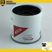 China FUEL FILTER r20p PARKER on sale