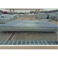 Quality Welded 30 X 3 Galvanized Steel Grating Durable Safety ISO9001 Standard wholesale