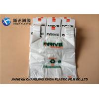 Quality High Density plastic bags t-shirt type /t-shirt type Car driving bags for sale/ garbage bags wholesale