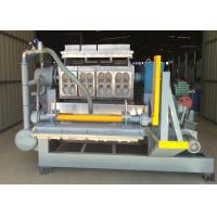 Quality Energy Saving Paper Pulp Making Machine For Shoe Stretcher Energy Conservation wholesale