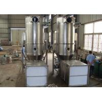 Multifunctional Top Spraying Fluid Bed Granulator Auto Feeding For  Foodstuff
