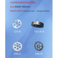 Quality Combination Pulleys(Size:Ф100-400mm) wholesale