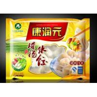 Buy cheap Frozen Food Packaging Printed Laminated Pouches Low Temperature Resistance product