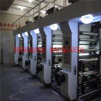 Quality CPP / PVC 8 Colour Rotogravure Printing Machine Commercial Printing Equipment wholesale