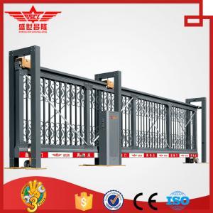 Quality Industrial Gate Door Closer Sliding gate Swing Gates on sales  L1505 wholesale