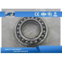 China NSK NTN KOYO Chrome Steel Self Aligning Ball Bearing 1206 1207 1208 1209 1210 1211 1212 K on sale
