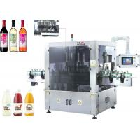 Quality High Speed Rotary Sticker Labeling Machine With Rotation Function wholesale