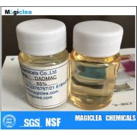 Quality DADMAC functional Monomer wholesale