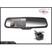 Quality 480 X 272 Resolution Rear View Mirror Camera Recorder With LCD Panel Embedded wholesale