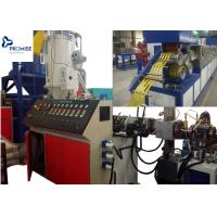 China 12mm 15mm PET PP  Strap Band Production Line Extrusion Machinery on sale
