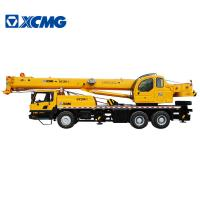 Quality Hydraulic Boom Arm Pickup Mobile Truck Mounted With Crane High Power wholesale
