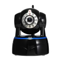 China Wholesale P2P Network Wifi CCTV Camera IP Wireless House Camera, on sale